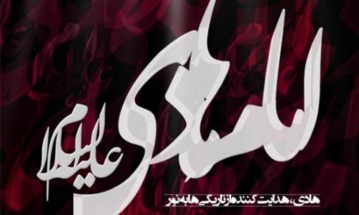 گلچین مداحی شهادت امام هادی (ع) بیش از 10 مداح معروف کشور+آرشیو چند ساله